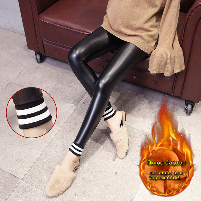 Maternity clothes winter PU leather pants ropa mujer pregnant leggings for women High waist Elastic adjustable Trousers