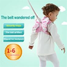Cartoon Animal Wing Cute Safety Harness Baby Kids Children Strap Toddler Walking Keeper Rein Backpack Anti Lost Belt Leash