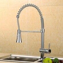 Смеситель для кухни весна pull out кран bolsas frap товары для кухни холодной и горячей воды смеситель ICD60084