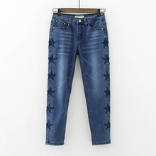 Freeshipping jeans woman jeans 2017 European and American wind couture fashion stars embroidery nine points of