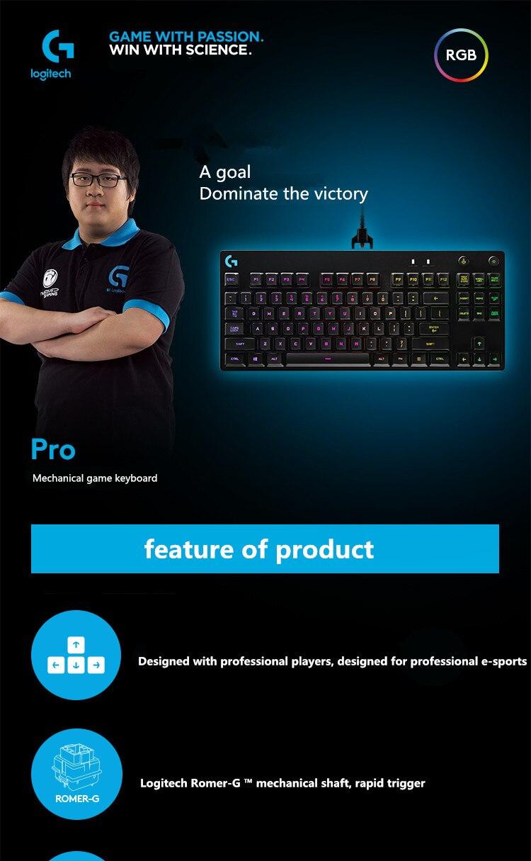 Logitech g pro gaming keyboard-trabalhando com equipes esports