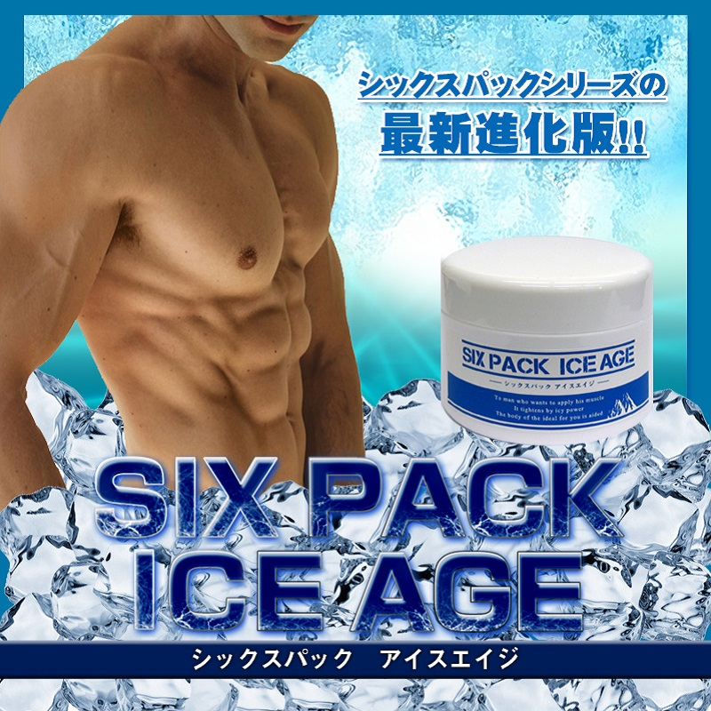 Japan Six Pack Ice Age DIET SUPPORT Body MASSAGE Cream FAT BURNING ANTI CELLULITE Slimming Creams Bestselling Weight Loss Creams крем anariti anti cellulite body cream