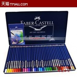 Faber castell 12pcs&24pcs&36pcs water soluble colored pencils