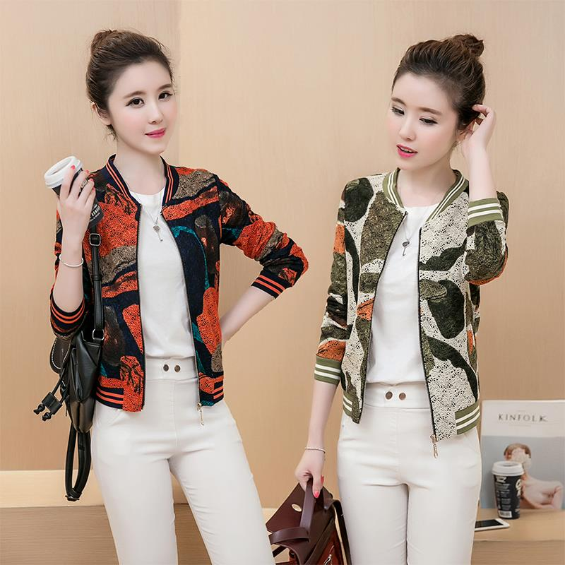 Missoov brand new Spring Autumn preppy style Women outwear Female coats fashion slim short jackets casual tops chaquetas mujer 20