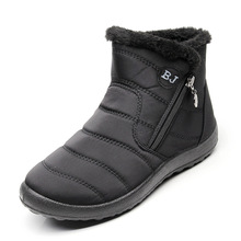 NAUSK Plus Size 35-43 2019 Winter New 눈 Boots 암 관 두꺼운 봉 제 방수 면 Boots 측 지퍼 여성 Ankle Boots(China)