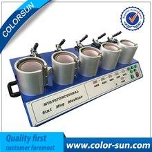 2017 hot selling mug heat press machine for 5in1 mug