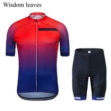 Мудрость листья 2017 дизайнер бренда Pro Team Велосипеды комплекты одежды велосипед Велосипеды Джерси Набор Ciclismo equipos Ciclismo Roupa odm