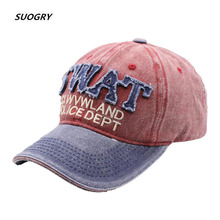 SUOGRY New Washed Baseball Cap Fitted Snapback Hat For Men Bone Women Gorras Casual Casquette Embroidery Dad Caps