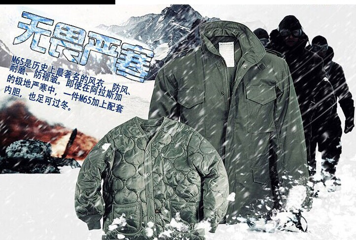ФОТО American M65 windbreaker jacket with inner Korean men's windbreaker jacket combat military version winter jacket