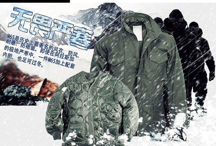 Veste coupe-vent américaine M65 avec veste coupe-vent intérieure coréenne pour hommes veste d'hiver de version militaire de combat