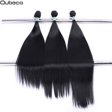 "Oubeca 16""18""20"" Sew In Synthetic Fiber Hair Weave Bundles Straight Weaving Bundle Machine Double Weft Hair Extensions For Women(China)"