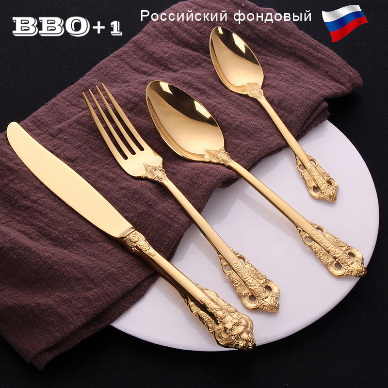 16pcs Luxury Wedding Tableware Retro Vintage Golden Dinnerware Set Gold Plated Stainless Steel Knife and Fork Monthers Day Gift16pcs Luxury Wedding Tableware Retro Vintage Golden Dinnerware Set Gold Plated Stainless Steel Knife and Fork Monthers Day Gift