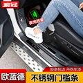 Для Mitsubishi Outlander 2013-2019 Автомобильный задний бампер протектор порога багажник Накладка/порог автомобильные аксессуары
