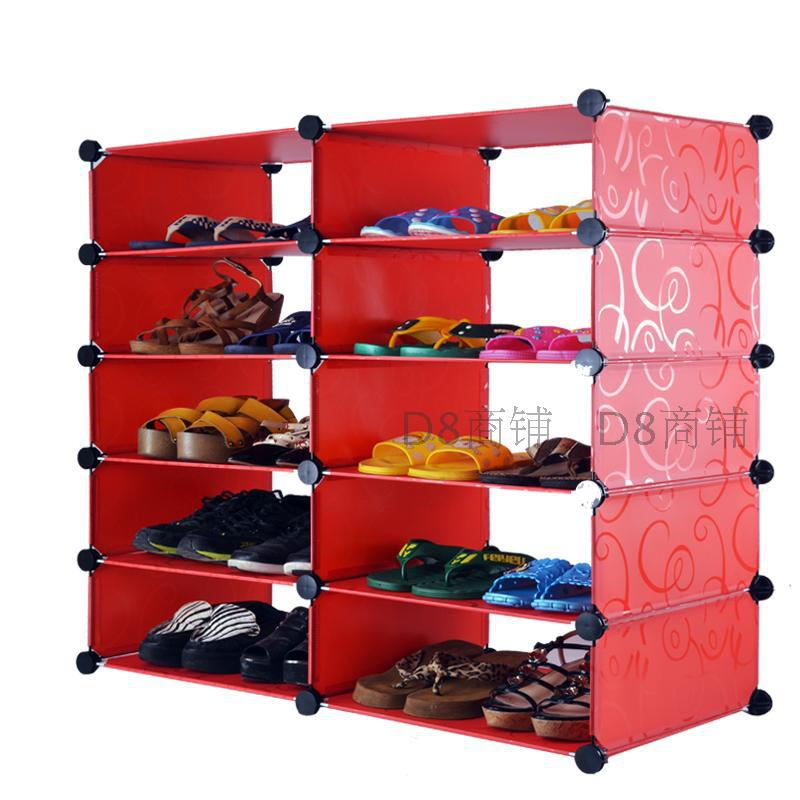 Simple Modular Shoe Environmental IKEA Living Room Entrance Door Large Capacity Storage Cabinets Organize Rack