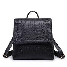 2017, Новая мода PU квадратный аллигатора женщины рюкзак женский рюкзак Аллигатор девушка сумка Женщины Простые однотонные школьная сумка
