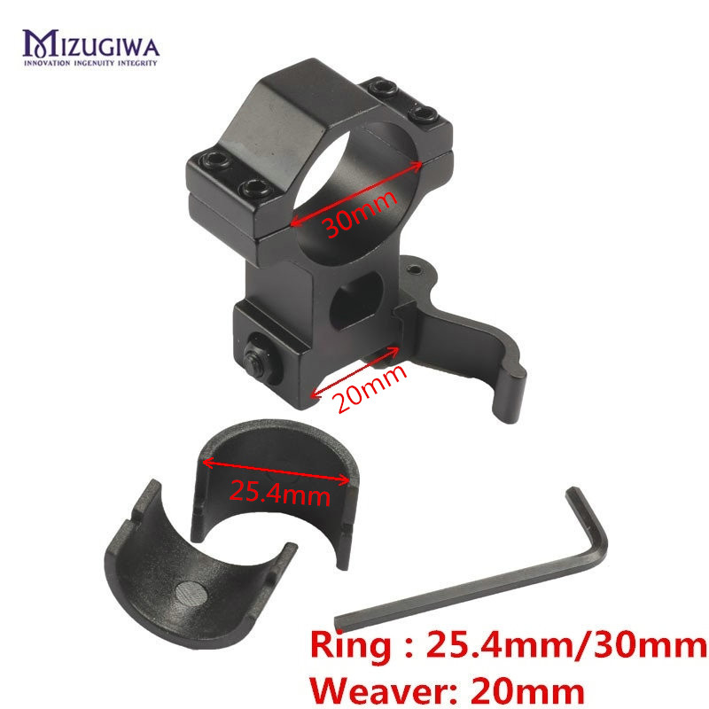 MIZUGIWA 1 25.4 30 mm High Ring QD Quick Release 20mm Weaver Picatinny Rail Scope Mount Hunting Caza Pistol Gun Rifle quick release aluminum alloy gun mount clips for 20mm rail black 2 pcs
