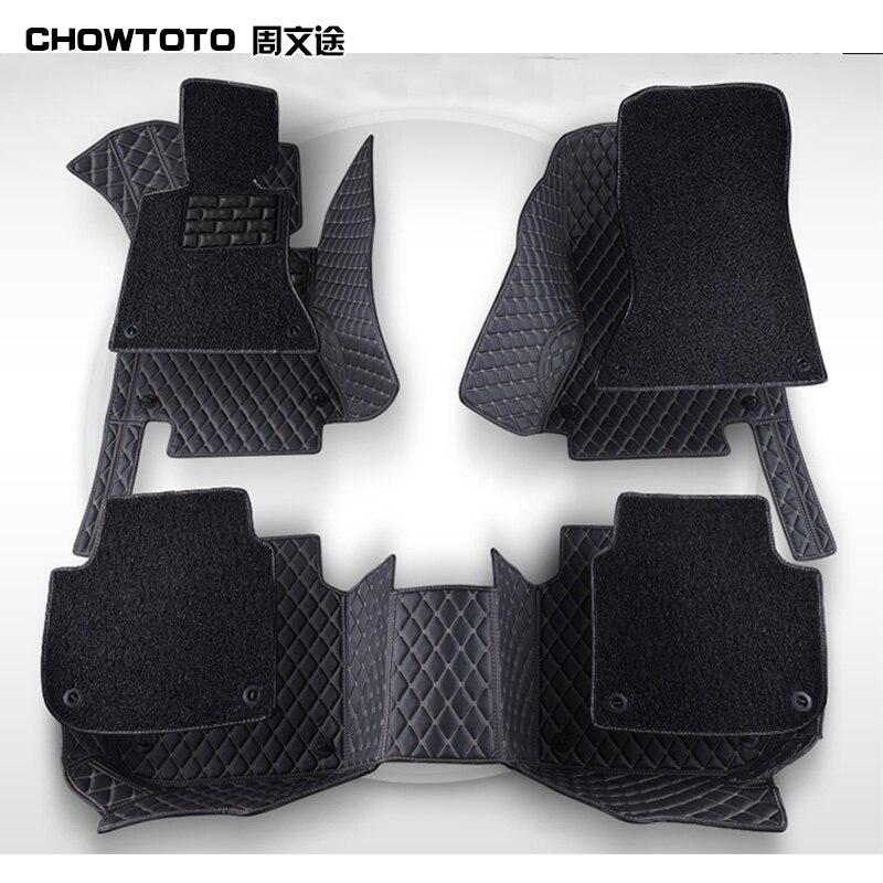 Chowtoto AA двойной Слои автомобиля Коврики для Audi A1 A3 A4 A5 A6 A7 A8 A4L A6L A8L S3 S5 s6 S7 S8 Q3 Q5 q6 TT нескользящей ковры