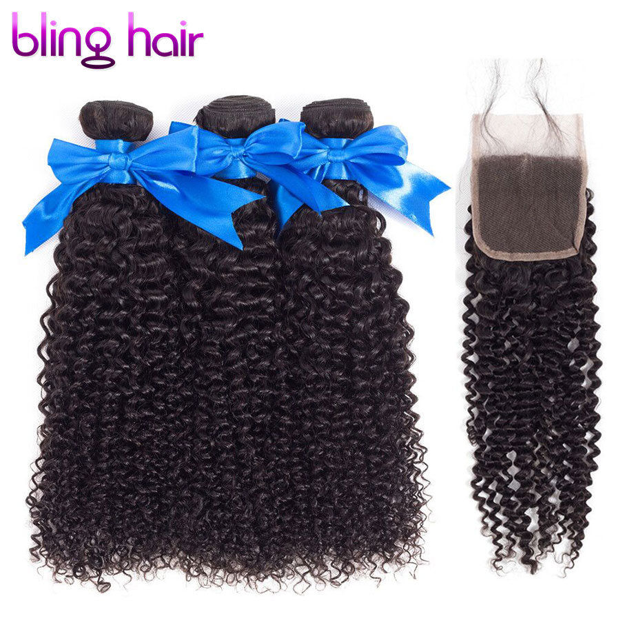 bling hair Afro Kinky Curly Bundles With Closure 4 4 Middle free three Part Remy Human