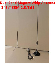 cable antenna roof whip