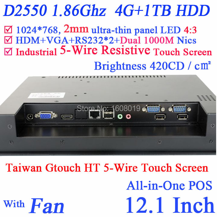12'' Embedded Computer All In One PC Touch Screen with 5 wire Gtouch dual nics Intel D2550 2mm ultra thin panel 4G RAM 1TB HDD american rustic loft style vintage industrial wall light lamp retro water pipe lamp edison wall sconce