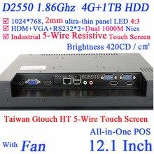 "12 ""Embedded Компьютер All In One PC С Сенсорным Экраном с 5 провода Gtouch двойной nics Intel D2550 2 мм ультра тонкие панели 4 Г RAM 1 ТБ HDD"