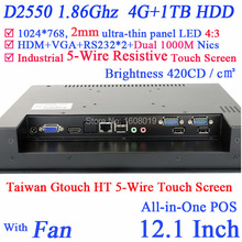 """12"""" Embedded Computer All In One PC Touch Screen with 5 wire Gtouch dual nics Intel D2550 2mm ultra thin panel 4G RAM 1TB HDD"""