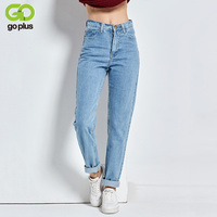 Free Shipping 2015 New Slim Pencil Pants Vintage High Waist Jeans New Womens Pants Full Length