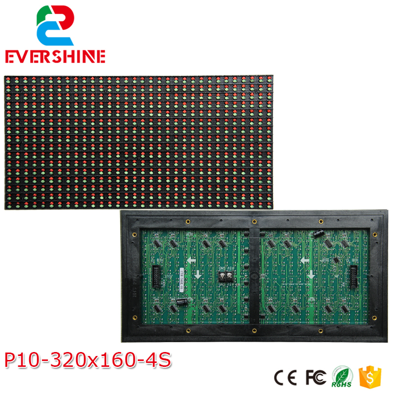 10mm P10 daul color(RG) 1/4s 320*160mm led module high quality high brightness highway traffic information led display screen diy led viveo display 4 pcs p10 outdoor single blue color led module 320 160mm 1 pcs controller 1pcs mw power supply