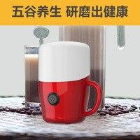 Mini beansgrinder electric coffee grinder kitchen appliances powder machine burr coffee grinder espresso grinder bean grinder