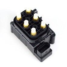 نظام تحكم تعليق الهواء لأودي A6C6 ، A8D3 ، فايتون ، بنتلي 4F0 616 013 4F0616013 الهواء كتلة صمام الهواء العرض