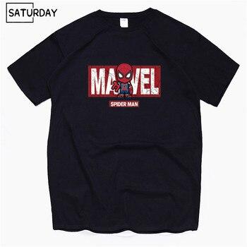 Avengers Endgame Marvel Funny Cartoon T-Shirts