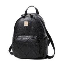 Miwind 2017 мода женский pu женщины рюкзак высокое качество шарик женский плеча сумку тиснением школьные сумки рюкзак женщины txx319