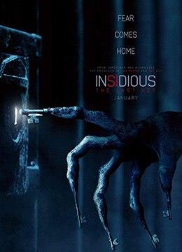 《潜伏4:锁命亡灵》2018年美国,加拿大惊悚,恐怖电影在线观看