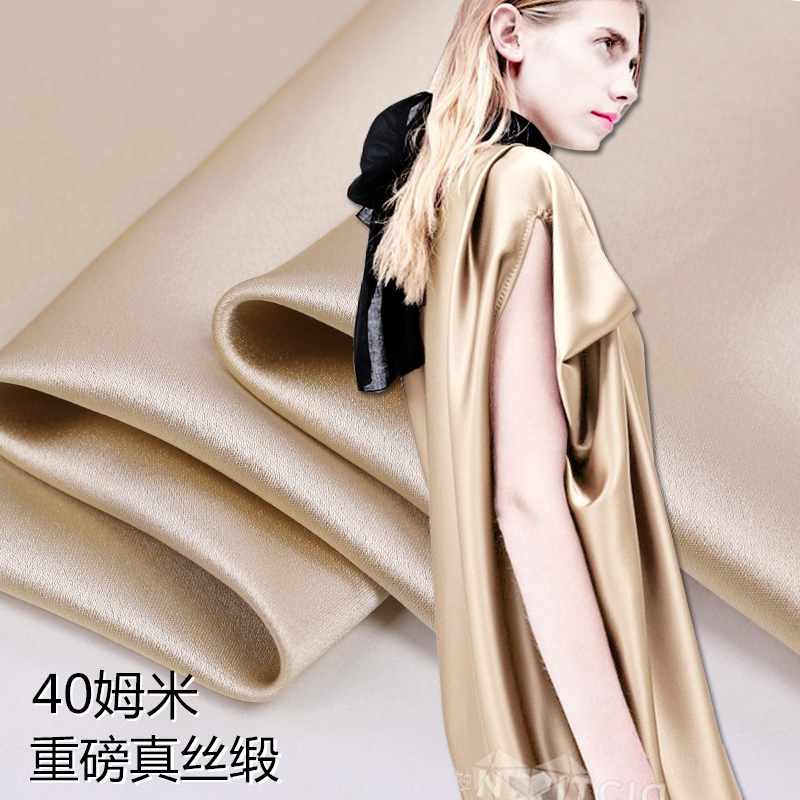 Acheter De luxe 40 Momme soie lourde satin tissu d'or automne et hiver solide couleur 100% soie tissu en gros haute qualité soie tissu de silk cloth fiable fournisseurs