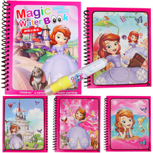 7 Types Magic Water Drawing Coloring Book Doodle & Magic Pen Painting Drawing Board For Kids Toys Birthday Gift < 3 years old peanut prodigy drawing pad for kids st patrick s day edition creative blank sketch book for boys and girls ages 3 4 5 6 7 8 9 and 10 years old an arts and crafts book for coloring drawing doodling and painting on st patricks day