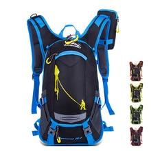 Эргономичный водонепроницаемый велосипедный рюкзак 20 л, вентилируемый велосипедный рюкзак для скалолазания, путешествий, бега, портативный рюкзак, спортивные сумки для воды на открытом воздухе