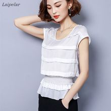 2018 New Blouse Summer Style Women Blouses  Elegant Ruffles White Short Sleeve Chiffon Shirt Casual Blusas Chemise Femme