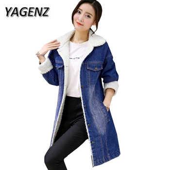 Large size 4XL Winter Denim Cotton Jacket Women Coats Casual Loose Lamb wool Jeans Outwears Warm Thick Denim Windbreaker Coats - DISCOUNT ITEM  59% OFF Women\'s Clothing