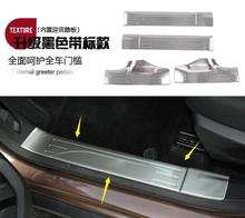 цена на car-covers case for Peugeot 2008 2014 2015 2016 Stainless steel threshold 4pcs/set Door sills Car styling