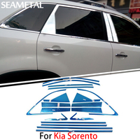 Para Kia Sorento 2009 2010 2011 2012 2013 2014 Chrome Cubiertas de Coche de Estilo de Cromo Ventana Completa Recortar accesorios De Decoración De Automóviles