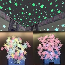 100PC gwiazda świecące naklejki ścienne z gwiazdą świecące luminous glow 3d naklejki dzieci sypialnia fluorescencyjne świecące w ciemności WS002 tanie tanio Nowoczesne Na ścianie Naklejka ścienna samolot WALL