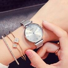 Fashion Ladies Dress Wrist Watches Brand Luxury Women Quartz Silver Metal Mesh Watch Casual Business Female Clock montre femme стоимость
