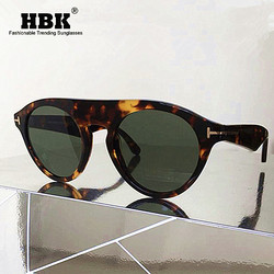 HBK Round Steampunk Sunglasses Men 2019 Cool New Fashion Unisex Brand Designer Women Sun Glasses Clear Eyewear For Outdoor UV400