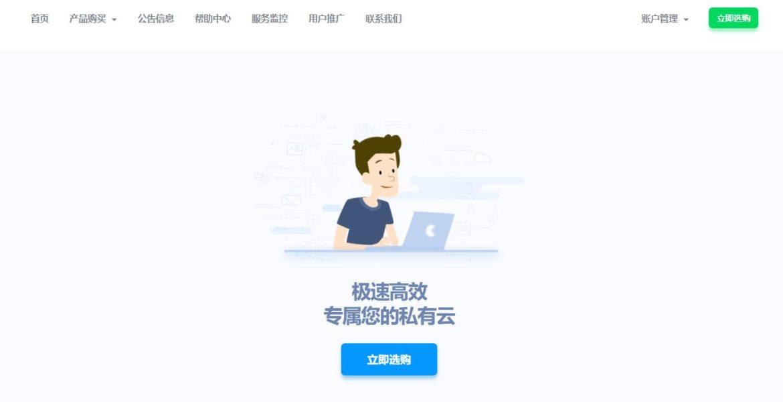 羊毛党之家 Cubecloud:香港VPS/2核/1G内存/15G SSD/400G流量/50M端口/KVM/月付$9.82/HKBN线路 https://yangmaodang.org