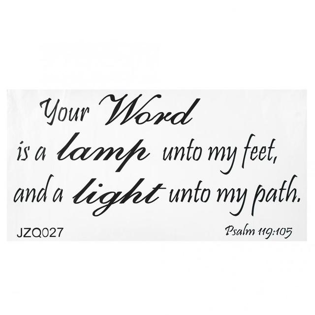 PVC Wall Sticker Bible Verse