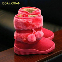 2017 New Children Winter Boots Thick Warm Shoes Boys Cotton-Padded Suede Zip Mid-Calf Snow Girl Candy Color Boots Kids Winter