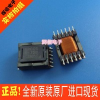 Original new 100% Germany import B78446B1758A3 SMD 12pin B1758 automotive computer panel transformer (Inductor)