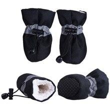 Pet Winter Warm Soft Cashmere Anti-skid Rain Shoes For Dog P