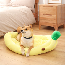 JORMEL Banana Shape Pet Dog Cat Bed House Mat Durable Kennel Doggy Puppy Cushion Basket Warm Portable Supplies S/M/L