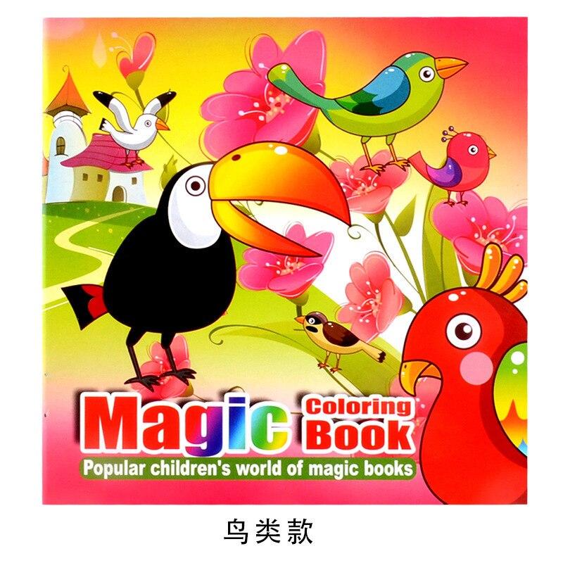 22 страниц птицы Стиль Secret Garden Живопись Рисунок убить время книга будет Перемещение DIY Детский пазл волшебная раскраска